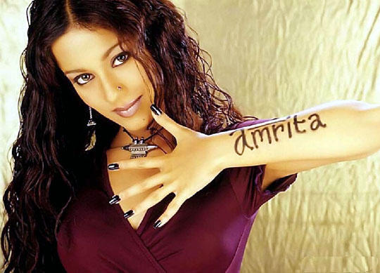 Amrita Rao Hot Pose Photo Shoot