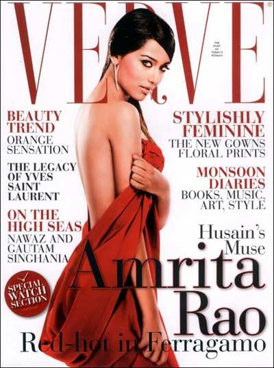 Amrita Rao Verve Magazine Still