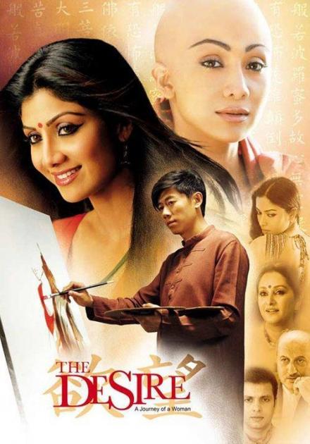 Shilpa Shetty Desire Movie Wallpaper Photoshoot