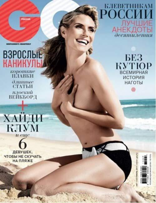 Heidi Klum Nude Pics On GQ Magazine