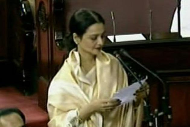 Bollywood Actress Rekha Takes Oath In Indian Parliament