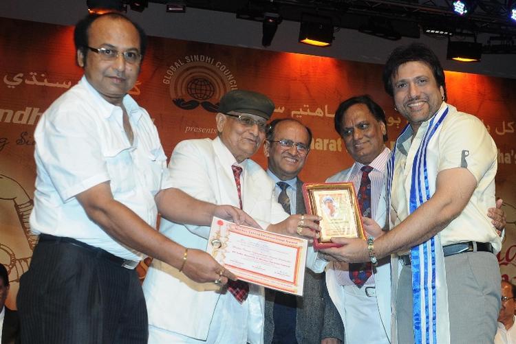 Govinda Graces Mother Teresa International Award