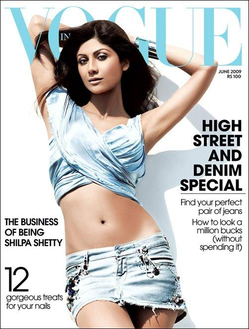 Shilpa Shetty Sexy Pose On Vogue Magazine