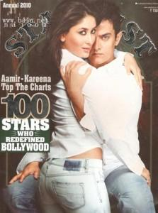 Aamir Khan and Bebo Sexy Still In Magazine