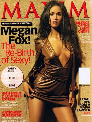 Megan Fox Maxim Hot Still