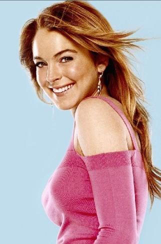 Lindsay Lohan Cute Smiling Face Look