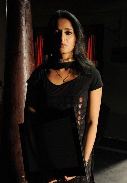 Anushka Nice Look In Panchakshari Movie