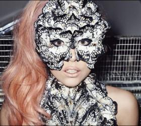 Lady Gaga Max Wear Hot Still