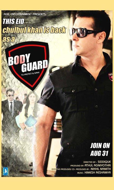 Salman Khan In Bodyguard Wallpaper Photo