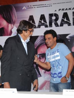 Amitabh Bachchan and Manoj Bajpai at Aarakshan First Look Launch