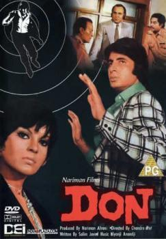 Amitabh Bachchan in Don Wallpaper