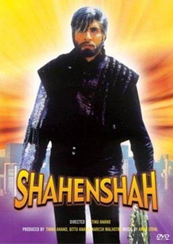 Amitabh Bachchan Shahenshan Wallpaper