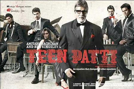 Amitabh Bachchan In Teen Patti Wallpaper