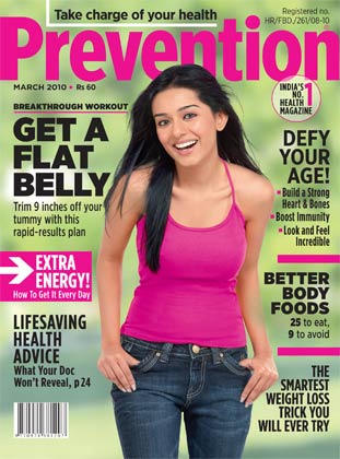 Amrita Rao Prevention Magazine Still