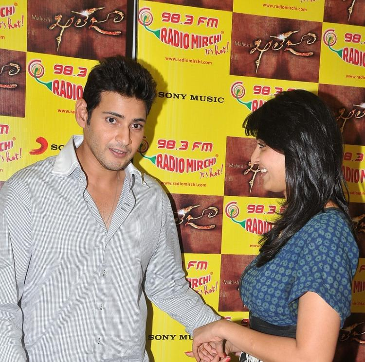 Mahesh and Anushka at Kaleja Audio Release Function