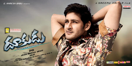 Mahesh Babu Dookudu Movie Latest Poster