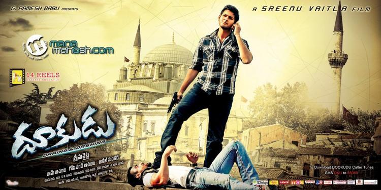 Mahesh Babu Dookudu Movie Poster