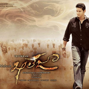 Mahesh Babu Kaleja Movie Posters