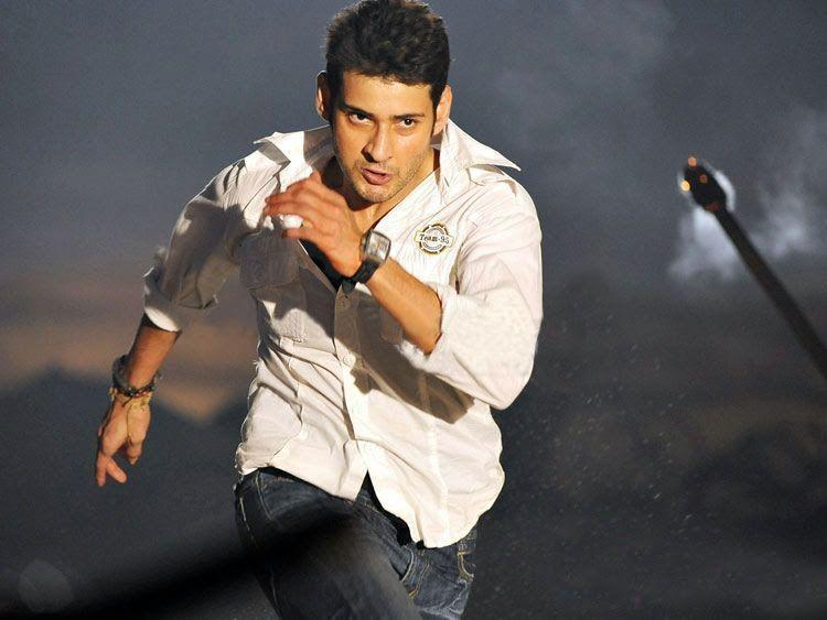 Mahesh Babu Running Pic In Kaleja