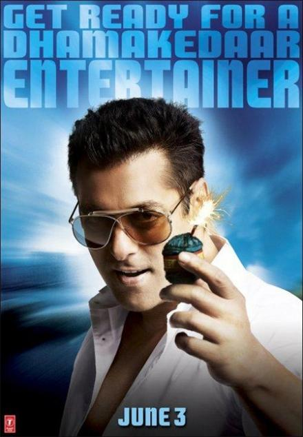 First Look Salman Khan In Ready