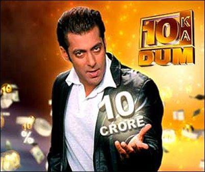 Salman Khan In Dus Ka Dum Show