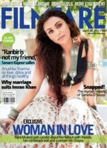 Rani Mukherjee On Filmfare Magazine