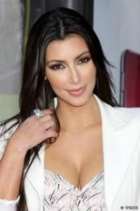 Kim Kardashian Fairy Face Look Still