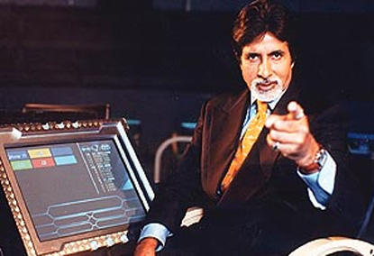 Amitabh Bachchan Latest Pic In KBC