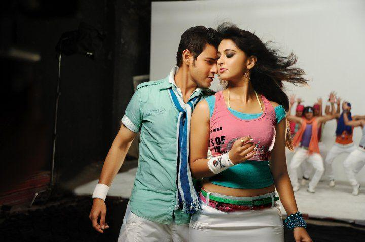 Mahesh and Anushka Romance Still