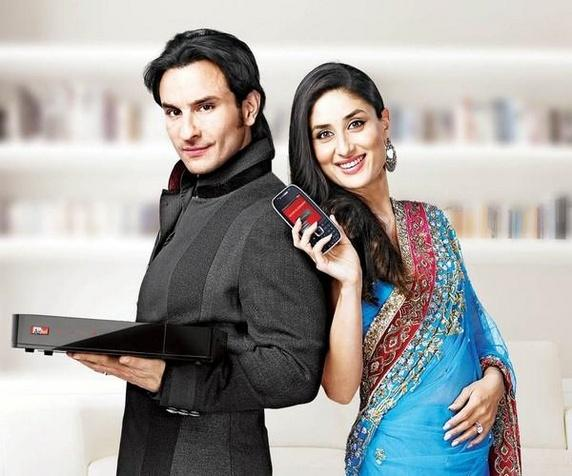 Kareena With Saif Mobile Ad Photo