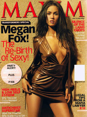 Megan Fox Maxim Magazine Sexy Still