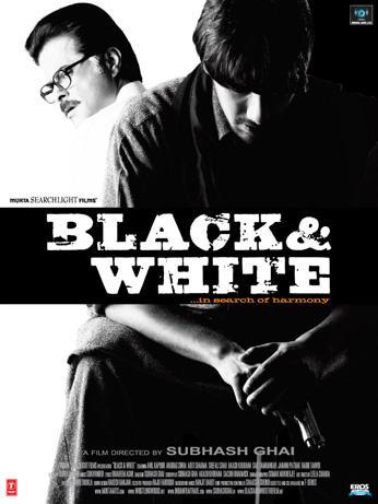 Anil Kapoor Black and White Wallpaper