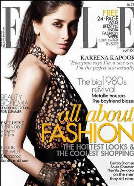 Kareena Kapoor Elle India Magazine Still