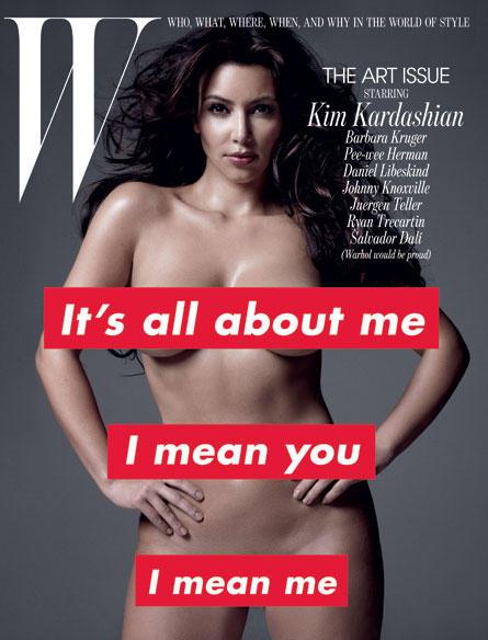 Kim Kardashian W Magazine Still