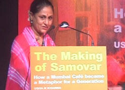 Jaya Bachchan at The Launch of The Making of Samovar