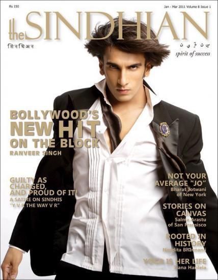 Ranveer On The Cover Of The Sindhian Magazine Stills