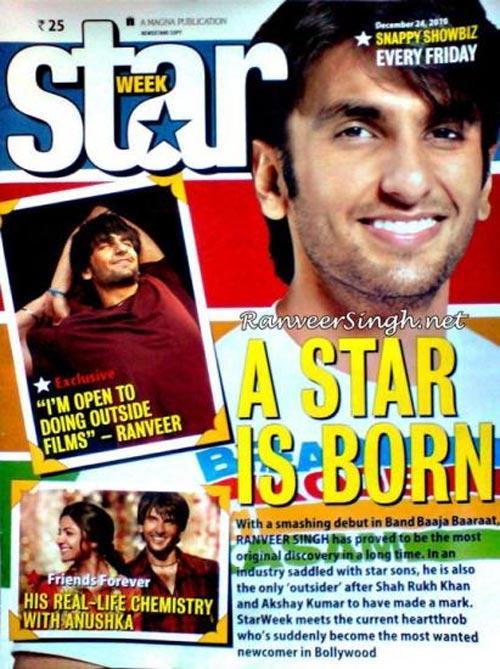 Ranveer Singh On Star Magazine