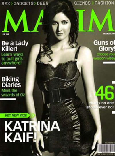 Katrina Kaif Maxim Magazine Sexiest Still