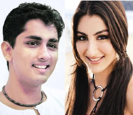 Soha Ali Khan And Siddharth Nice Smiling Pic