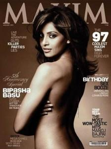 Bipasha Basu Topless Dress Photo Shoot For Maxim