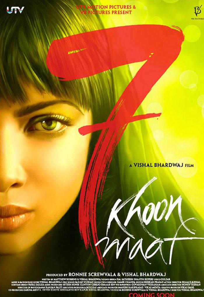 Priyanka Chopra In Saat Khoon Maaf Movie Wallpaper