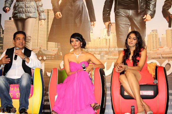 Kamal Hassan,Pooja and Andrea at Vishwaroop Movie Press Conference at IIFA