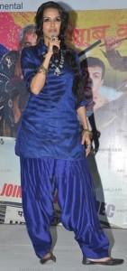 Neha Dhupia Blue Dress Latest Photo