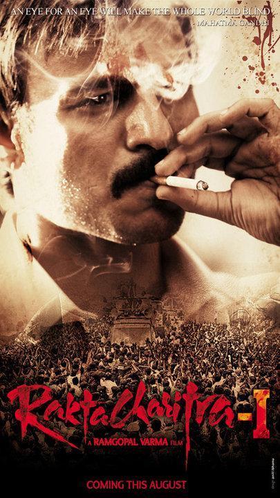 Vivek Oberoi Smoking Pic