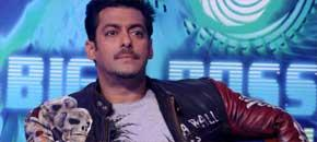 Salman Khan Hot Look In Bigg Boss