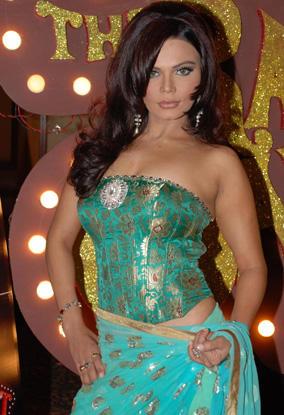 Rakhi Sawant Sexy Pose Photo Shoot