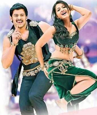 Prabhas And Anushka In A Traditional Wear Dancing Photo Still From Movie Mirchi