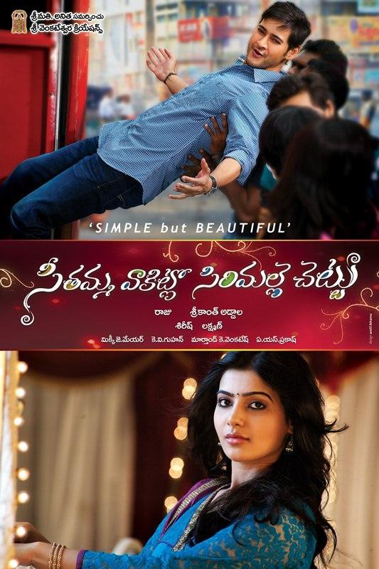 Mahesh And Samantha In Seethamma Vakitlo Sirimalle Chettu New Poster