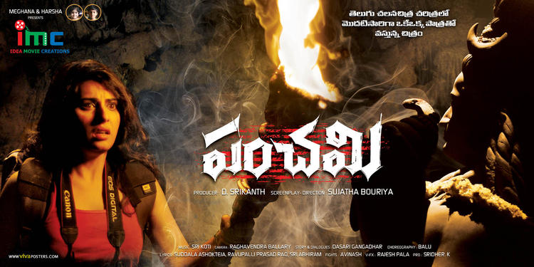 Archana Latest Wallpaper Of New Movie