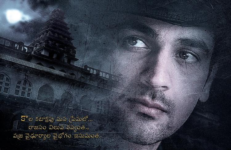 Deepak Nice Photo As Telugu Movie Angulika Wallpaper